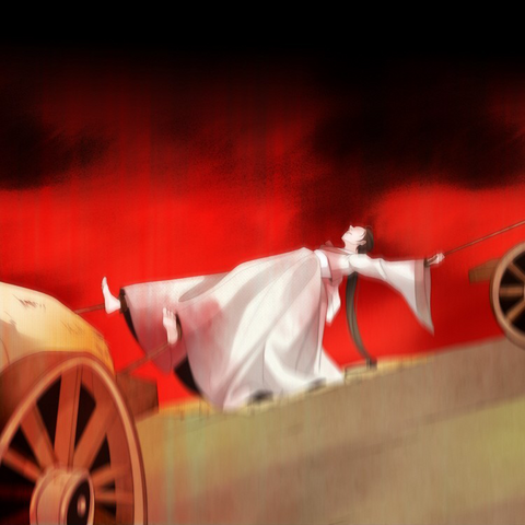 File:79 execution.png