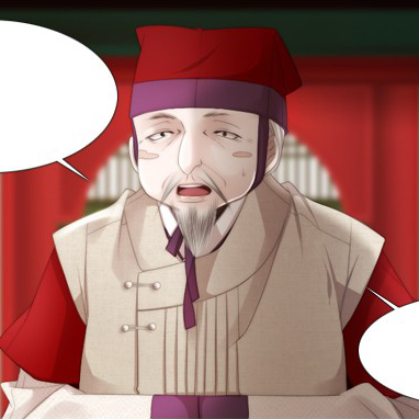 File:55 royal physician.png