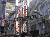 Shibuyacentergai 080610