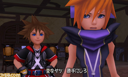 File:Sora and Neku.jpg