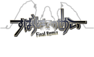 Final Remix Logo JP