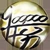 Pin 901