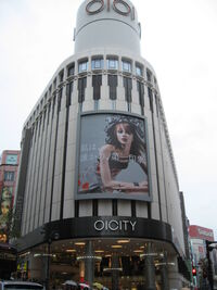 01CITY Shibuya by ITA-ATU Public Domain