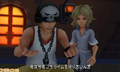 Joshua and Beat - KH3D.png