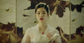 Dahyun Cheer Up MV 3