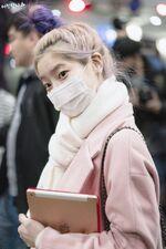 Incheon International Airport Arrival 181103 Dahyun 8