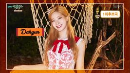 Music Bank 180720 Dahyun