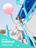 TWICE Cheer Up Teaser Jihyo