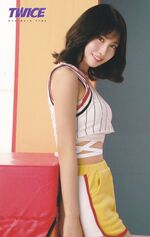 One More Time Photocard Momo