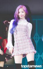 Yes Or Yes Showcase Dahyun 12
