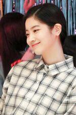 What Is Love BTS Dahyun 2