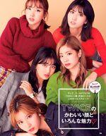 Can Cam 2017 Nayeon, Momo, Jihyo, Dahyun & Sana