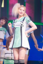Sana Cheer Up showcase 3