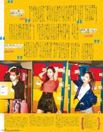 ViVi October 2018 Jeongyeon, Nayeon, & Jihyo