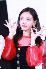 Yes Or Yes Showcase Nayeon 8