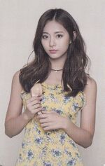 Once Halloween Card Set Tzuyu 2