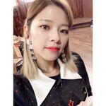 Jeongyeon IG Update 181211 2