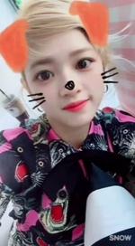 Jeongyeon Insta Update 170615