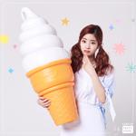 Lotte Duty Free Dahyun