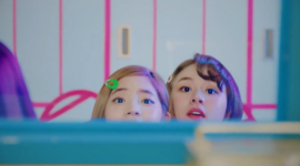 Twice Signal MV 50