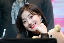 Yes Or Yes Yeouido Fansign Jihyo 5