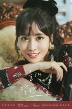 The Year Of Yes Momo Teaser2