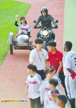 LG Baseball Game Jeongyeon 10