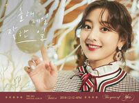 The Year Of Yes Jihyo Teaser2