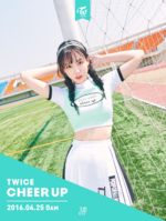 TWICE Cheer Up Teaser 2 Nayeon