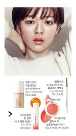 High Cut Innisfree Jeongyeon 2