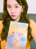 Chaeyoung Twitter Update 170730 2