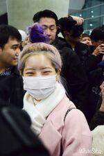 Incheon International Airport Arrival 181103 Dahyun 3