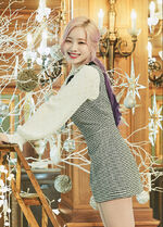 The Year Of Yes Dahyun Promo