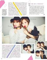 Seventeen Momo & Nayeon
