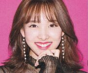 One More Time Scan Nayeon 4