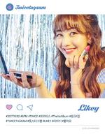 Jihyo Likey Teaser 1