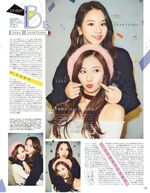 Seventeen Chaeyoung & Sana