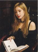 BDZ HiTouch Card Set Dahyun
