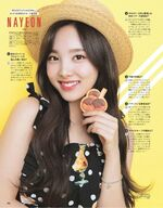 Can Cam Nayeon 2