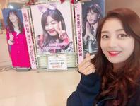 Jihyo IG Update 151017 2