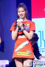 Sana Like Ooh Ahh showcase 7