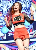 Dahyun Like Ooh-Ahh showcase 6