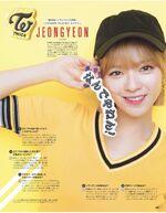 Can Cam Jeongyeon 2