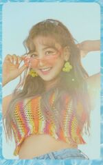 Dance The Night Away Pre-Order Ver. A Jihyo