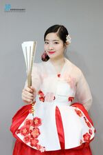 Page Two Naver Dahyun