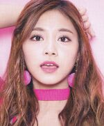 TWICE Scan Tzuyu