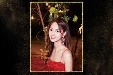 Dance The Night Away Tzuyu Profile