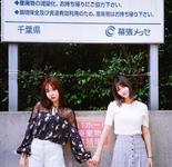 Nayeon and Momo IG Update 160917