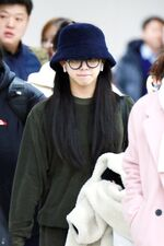 Incheon International Airport Arrival 181103 Chaeyoung 3