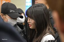 Incheon International Airport Arrival 181103 Momo 7
